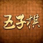 <a href=http://hubingsf.cn/others/crosschess>五子棋</a>