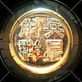 <a href=http://hubingsf.oss-cn-shanghai.aliyuncs.com/hbsfapp.apk>概念版APP下载</a>